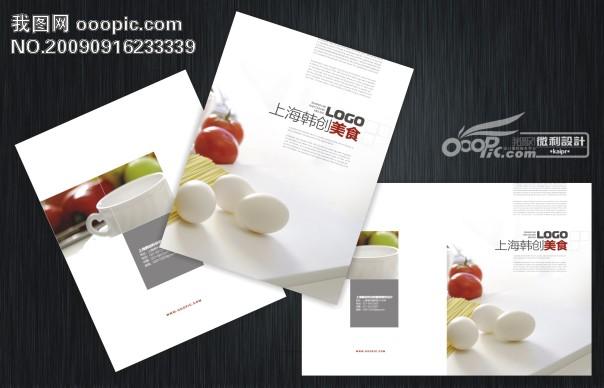 书籍封面设计素材