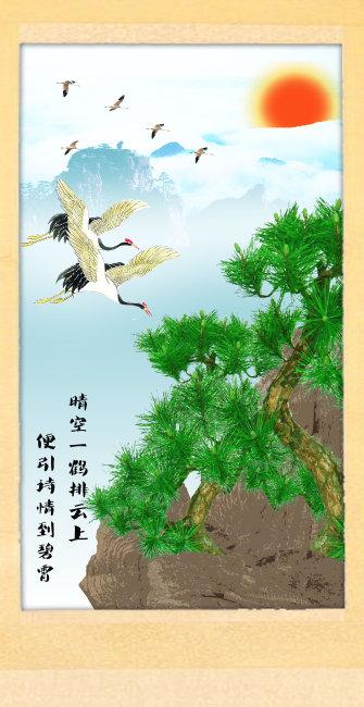 【psd】晴空一鹤风景图