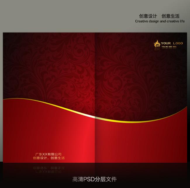 【psd】漂亮花纹 高档大气画册封面设计