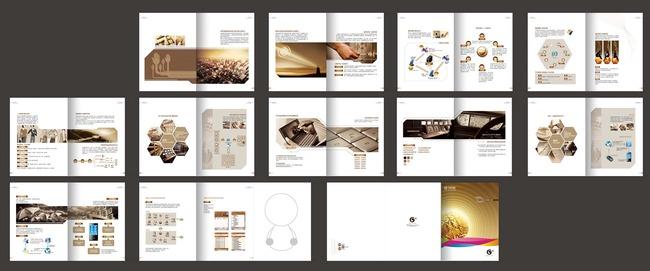 【ai】图表排版画册设计图片