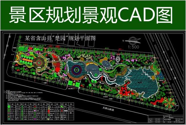 鸟瞰图 景观图 彩色平面图 环境设计 室外设计 花园景观设计 花园平面