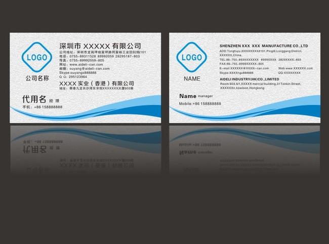 主页 原创专区 名片模板 商业服务名片 > 外贸公司名片电子商务卡片设