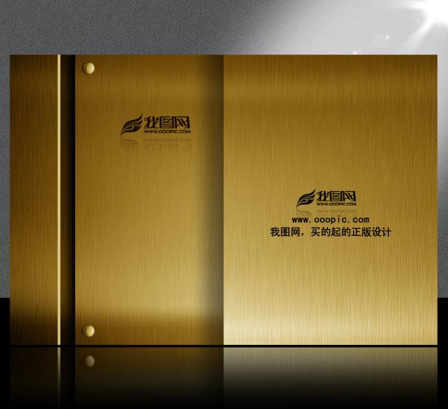 员工手册封面 个性封面设计模板 画册封面psd下载 说明:金属质感画册