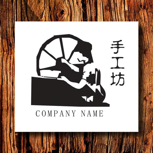 【cdr】手工坊logo
