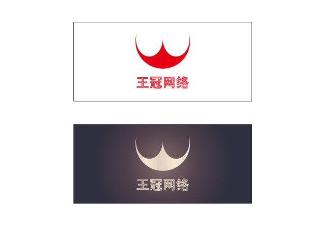 logo公司 logo标志 logo素材 logo矢量 logo矢量图 网络 w 说明:王冠