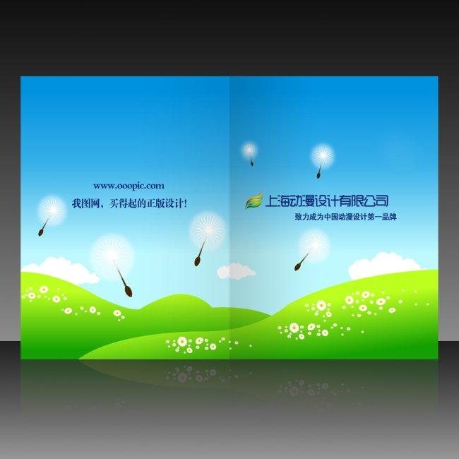 【psd】卡通 动漫 幼儿园 画册设计