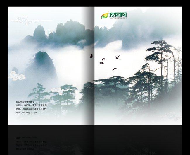 画册设计|版式|菜谱模板 中国风画册 > 中国风画册封面设计  培训