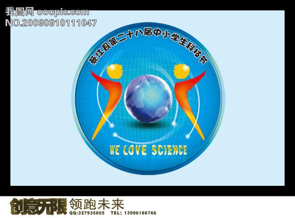 【psd】科技节标志设计