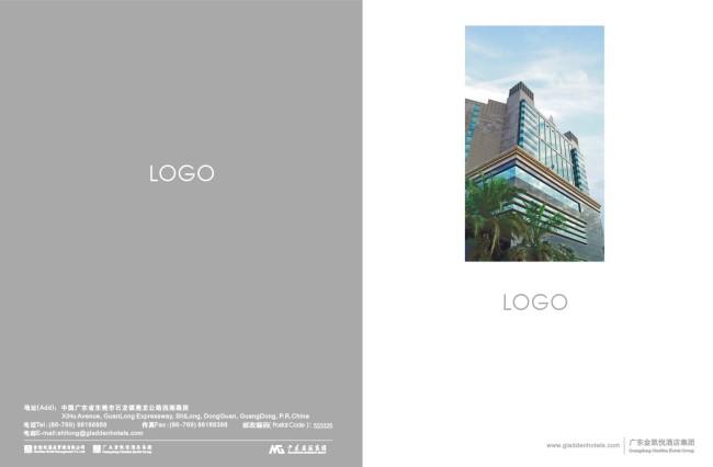 【CDR】酒店封套设计_图片编号:wli1409643_产品画册(封面)_画册设计|版式|菜谱模板_原创图片下载_智图网_www.zhituad.com