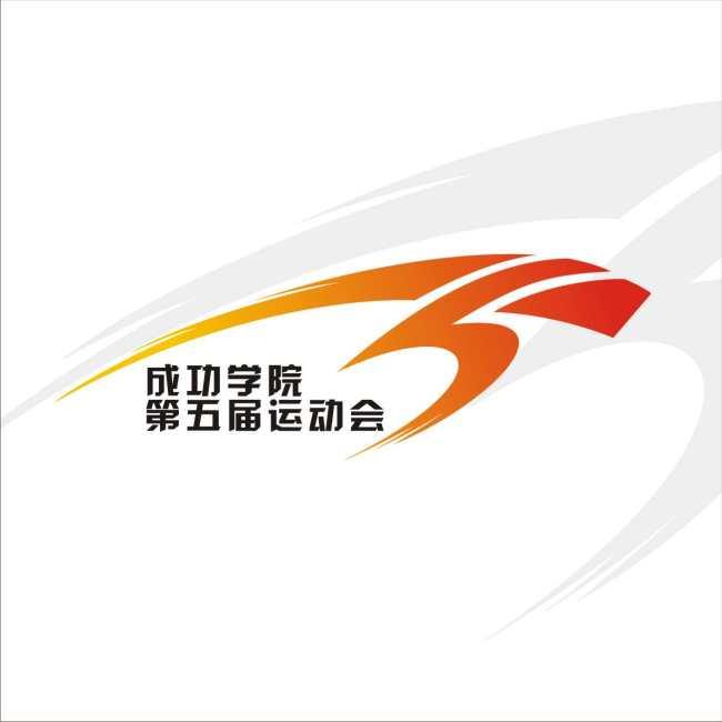 標志logo設計(買斷版權) 學校教育logo > 第五屆運動會 標志 會徽圖片