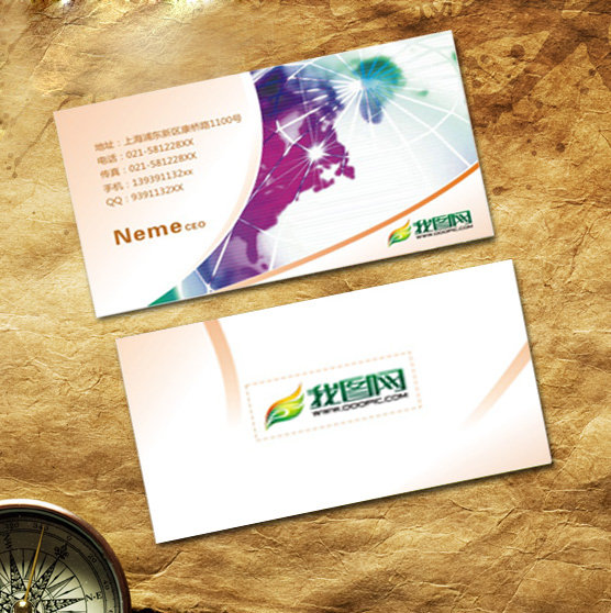 【cdr】科技公司名片模板设计图片