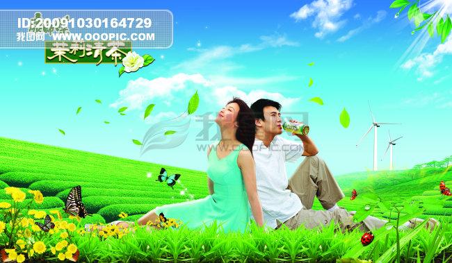 茶叶海报素材 茶叶图片 茶叶宣传画 茶田 茶叶 大自然 阳光 人物