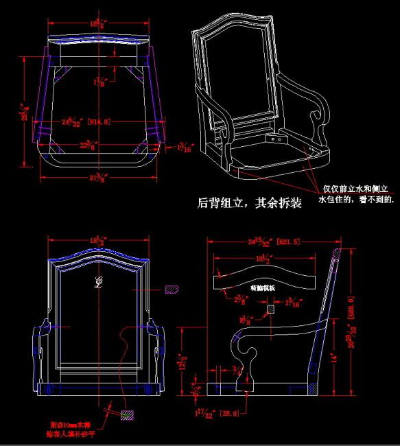 生产图纸 工程图 图纸设计 工程图cad 家具设计图纸 欧式家具 欧式