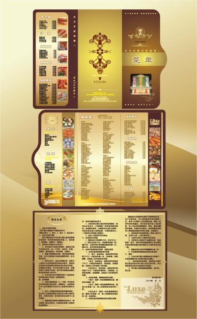 【cdr】欧式时尚酒楼高档菜单模板