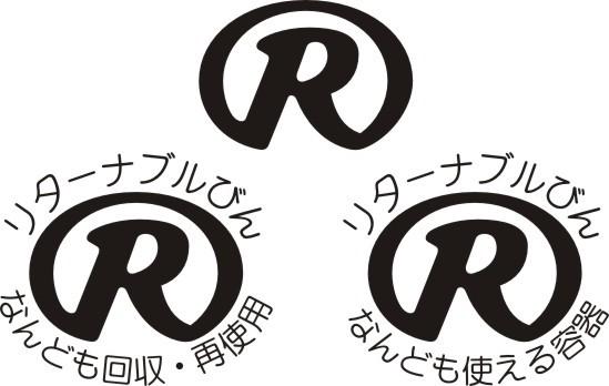 【cdr】3r认证标志logo矢量图
