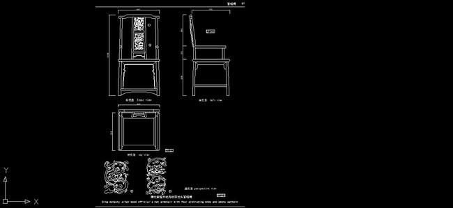 电路 电路图 电子 原理图 650_299