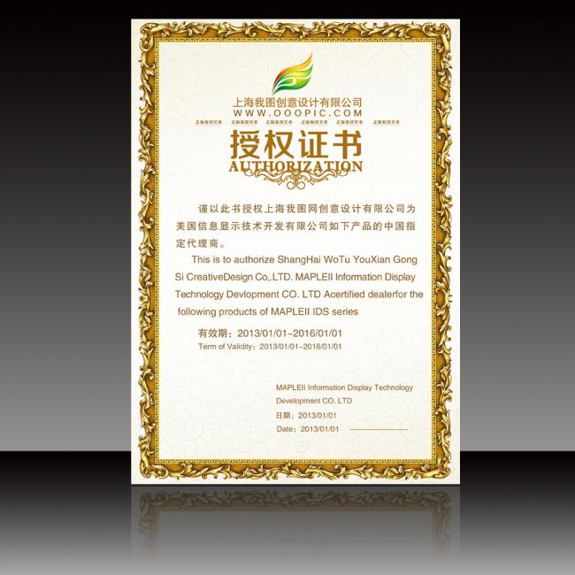卡|新年贺卡|明信片 证书|荣誉证书