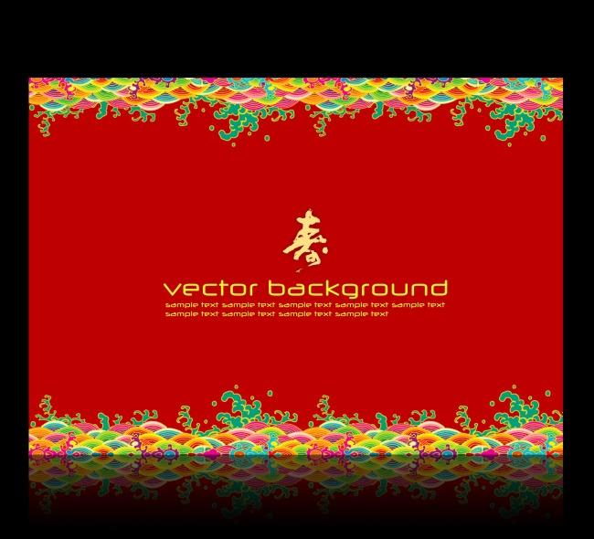 【psd】红色古典花纹尊贵奢华祝寿喜庆海报设计