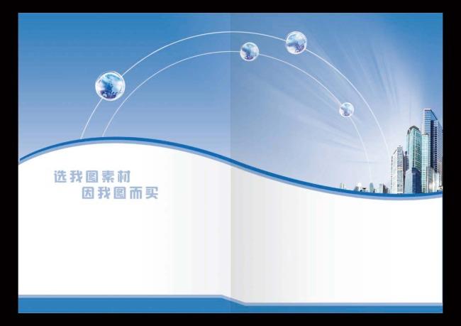 画册模板下载 画册封面设计 画册设计模板 画册封面模板 画册模版