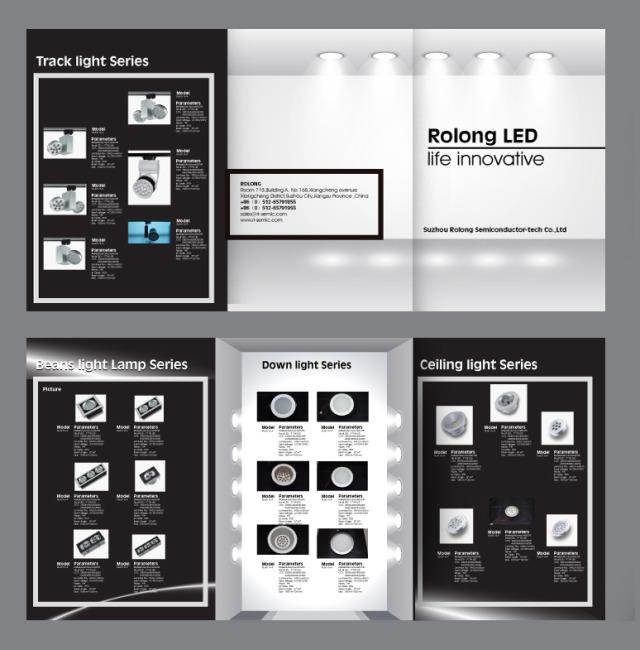 产品宣传页 灯具宣传页模板 灯具宣传页背景 说明:灯具宣传页设计
