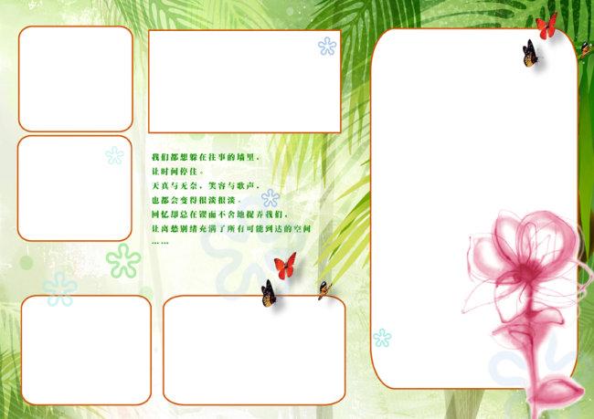 【psd】纪念册相册模板版式设计psd