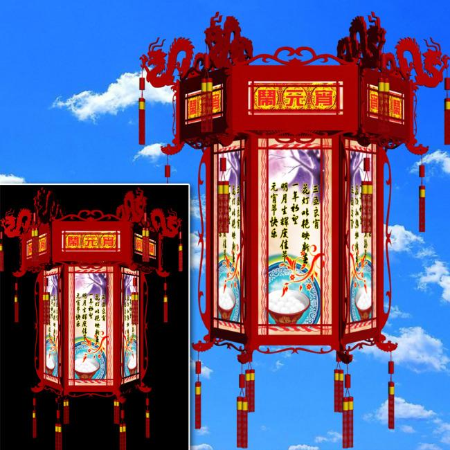 webqq登陆空间_【MAX】中国特色灯笼_图片编号:wli10853206_其他模型_3D模型下载 ...