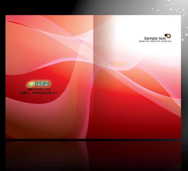 产品画册(封面) > 大气红色it画册封面  宣传手册 宣传画册 画册设计