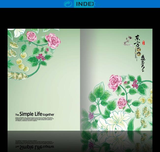 关键词: 绿色 中国风 喜庆 古典 环保 花纹 贸易 绘画 高档画册 尊贵