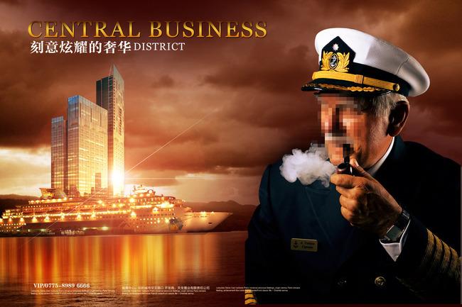 【psd】高端大气尊贵欧式cbd商务房地产海报