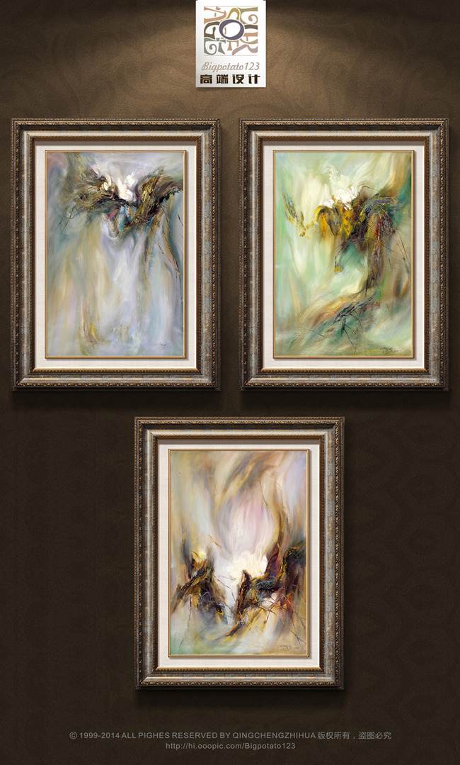 工装 装饰画 有框画 画芯 复古 欧式 美式 田园 小清新 油画 水彩