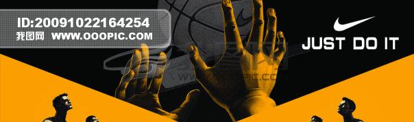 耐克牌匾  关键词: 手 运动 牌匾 招牌 户外广告 广告 耐克 可比 篮球图片