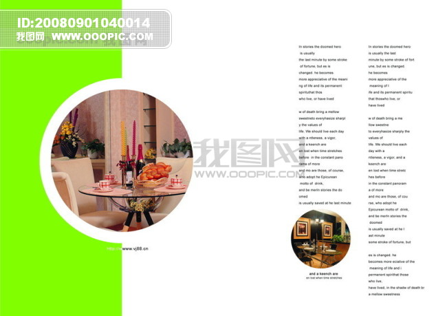 【psd】影骑 平面广告psd分层素材源文件 页面 排版 版式 室内 设计