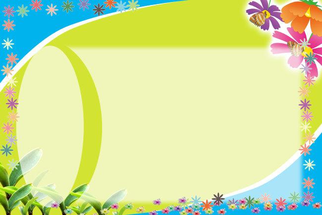 展板素材 展板设计模板 展板背景图 展板底纹 板报 板报模板 板报花边