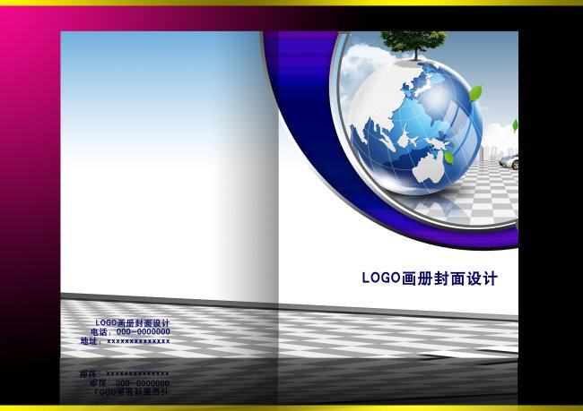 高档画册 简洁封面 简约风格 动感设计 科技 科技封面 公司彩页封面