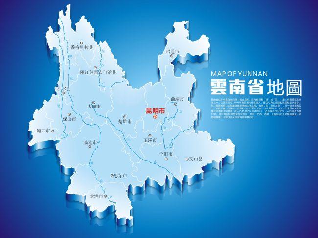 广告设计 矢量地图 cdr 蓝色地图 cdr cdr地图 云南省矢量地图 昆明市