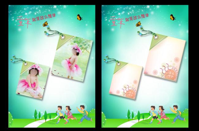 主页 原创专区 全家福|婚纱模板|相册 儿童模板-女宝宝 > 儿童相册