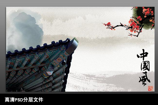 展版背景图 展版背景图素材 展版底图 花 水墨 墨迹 墨彩 水墨中国风