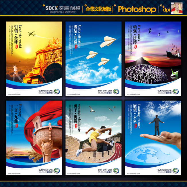 【psd】企业文化展板公司挂画图片素材