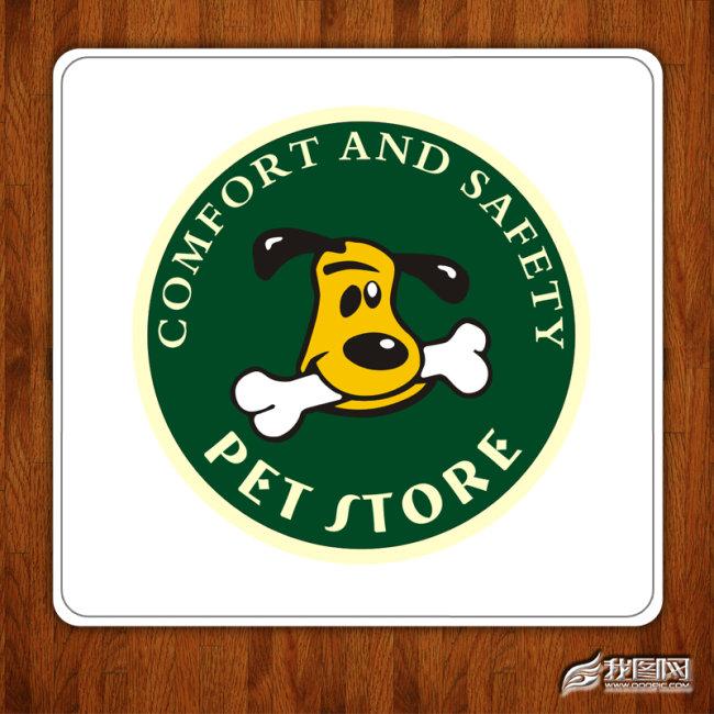 logo字体设计 logo大全 logo素材 logo矢量 logo矢量图 宠物店logo