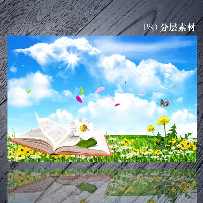 【psd】绿色风景宣传单背景素材下载