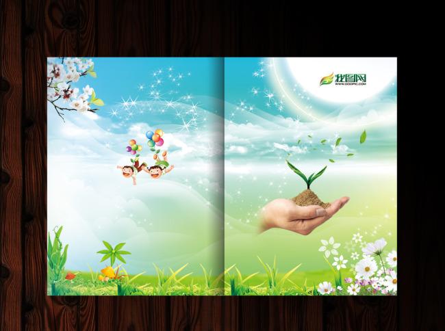 画册设计|版式|菜谱模板 教育画册设计(封面) > 学校教育画册封面设