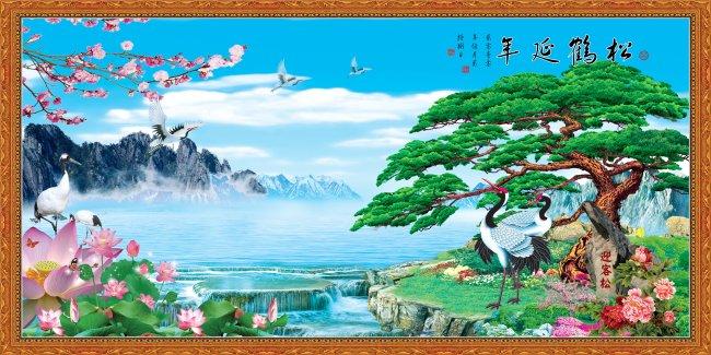 山水風景畫 松鶴延年 富貴吉祥 瀑布 孔雀 松樹 迎客松 石碑 泰山 喜