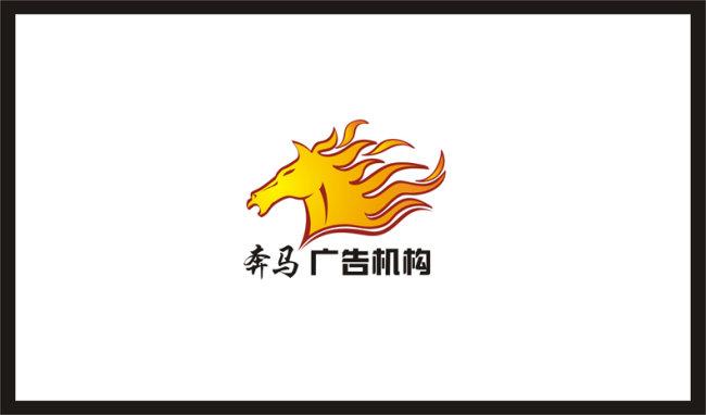 标志大全 标志欣赏 马 马头 奔马 广告 广告设计 广告行业logo 说明