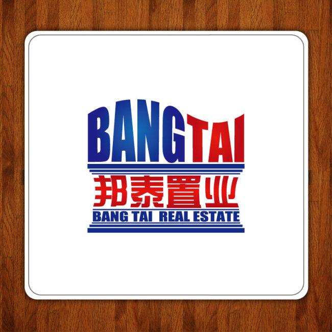 邦泰置业 欧式风格 房地产商标 蓝色 红色 浪花 说明:房产物业logo