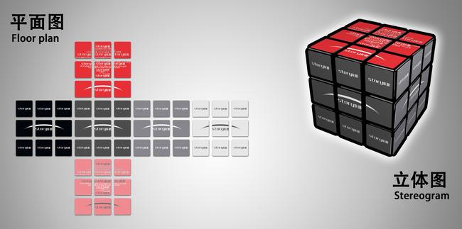 企业文化宣传 魔方模板设计 魔方设计欣赏 魔方版式设计 黑白灰 东营