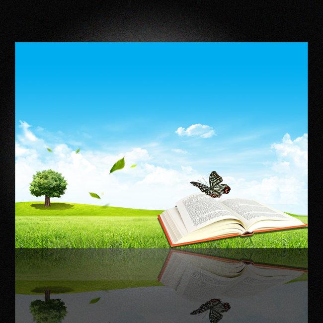 主页 原创专区 海报设计|宣传广告设计 海报背景图(半成品) > 学校