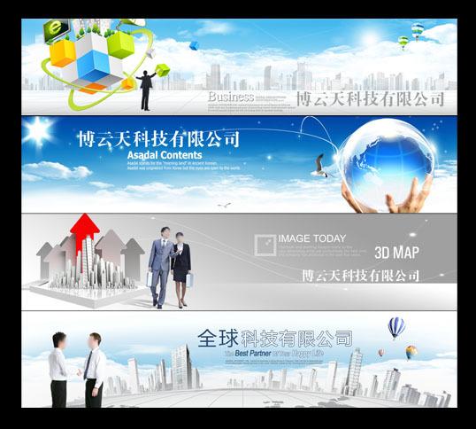 【psd】科技 it banner_图片编号:wli10907732_网站