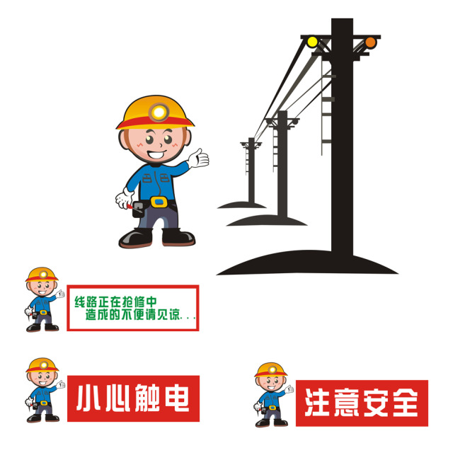 【cdr】电路工程师矢量卡通形象设计