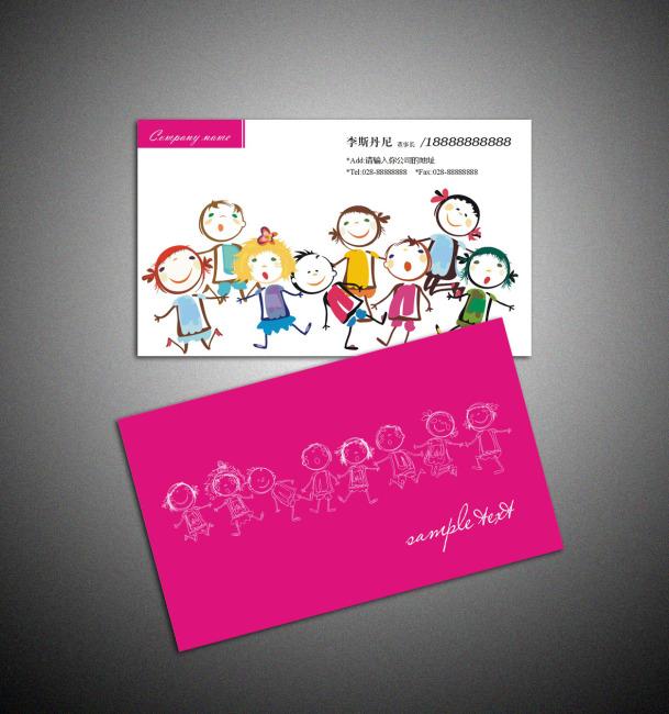 关键词: 卡通 可爱 幼稚园 幼儿园 学校 教育 个性 名片 名片设计 名