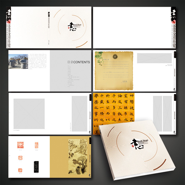 主页 原创专区 画册设计|版式|菜谱模板 其它画册设计 > 艺术展作品集